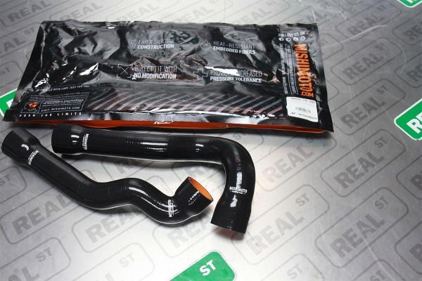 Mishimoto Silikon Kühlerschlauch Kit BMW E36 (325 / M3) / 92-99 / schwarz